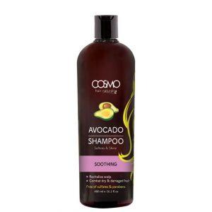 Cosmo Avocado Oil Hair Shampoo